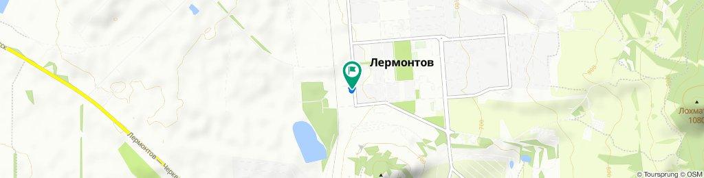 Умеренный маршрут в Лермонтов