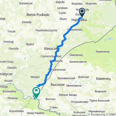Niemirów (Mielnik)