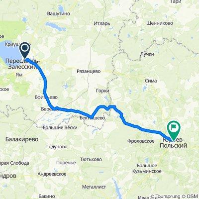 Pereslavl-UrevPolski
