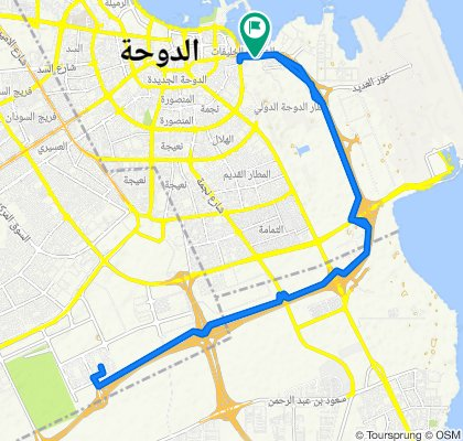 Doha Cycling