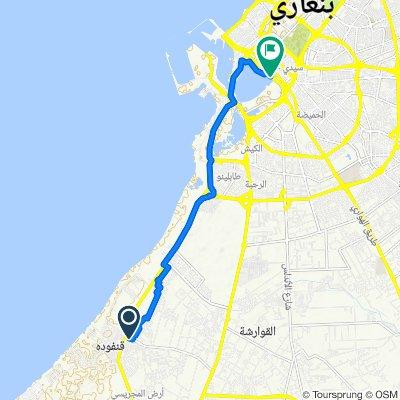 , Benghazi to 23rd July Street, Benghazi