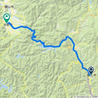 D5 —Gujo to Ono