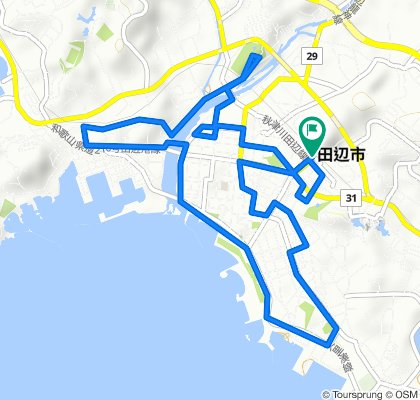 Tanabe City Highlights Course with Addition