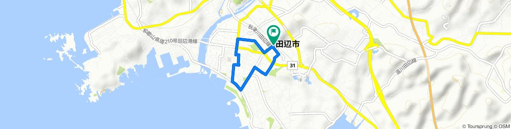 Tanabe Highlights Short Route