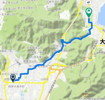 42-1, Nishinohitsugawacho, Yamashina-Ku, Kyoto-Shi to 47, Otsu-Shi