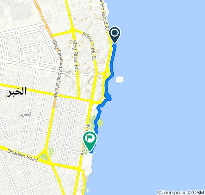 Moderate route in الخبر