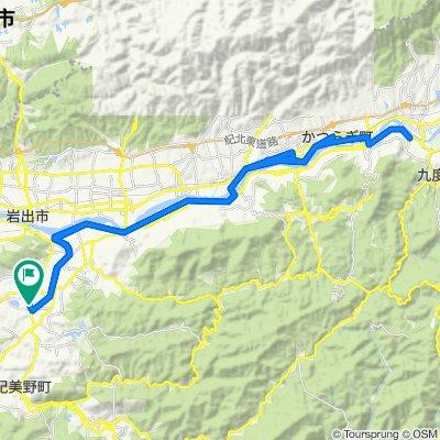 貴志駅→慈尊院→貴志駅