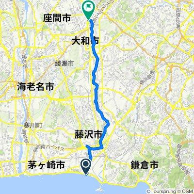 一般県道藤沢大和自転車道(境川自転車道)