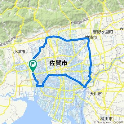 一般県道佐賀環状自転車道線(佐賀環状自転車道)