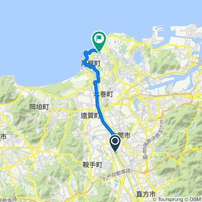 一般県道直方北九州自転車道線(北九州遠賀川自転車道線)