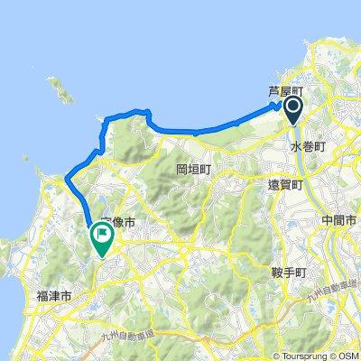 一般県道遠賀宗像自転車道線(ひびき灘自転車道線)