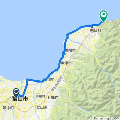 一般県道富山朝日自転車道線(しんきろう自転車道)