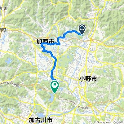 一般県道播磨中央自転車道線