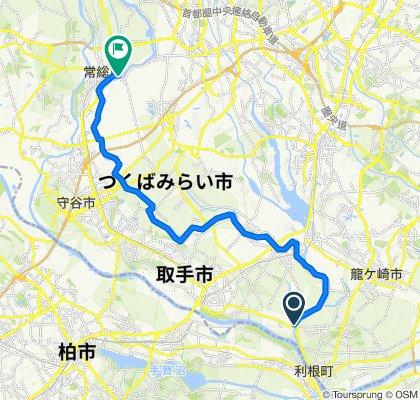 一般県道取手水海道自転車道線(小貝川自転車道)