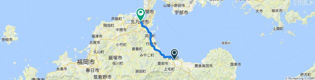 Nakatsu - Kokura