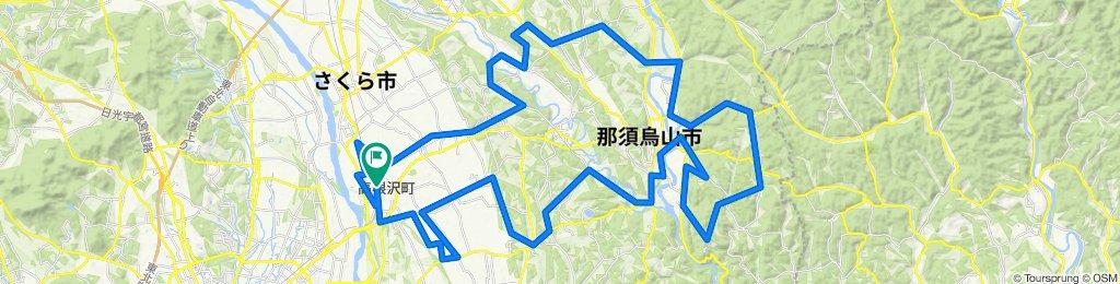 高根沢⇔那須烏山 山岳コース