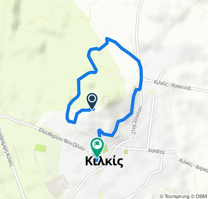 Gemütliche Route in Kilkis