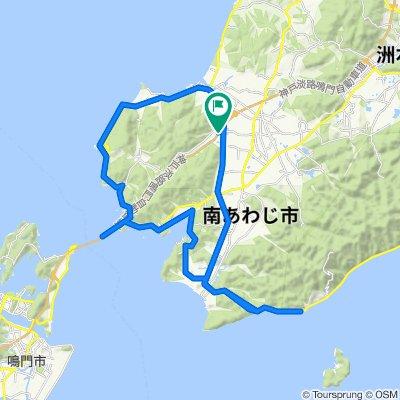 南あわじ市シティコース(長距離)