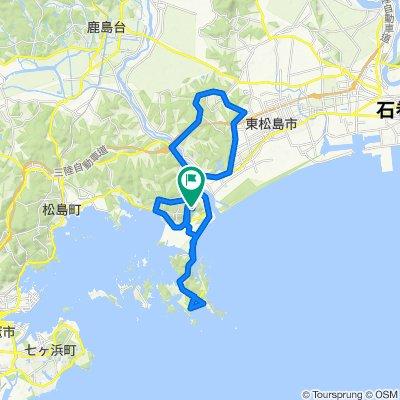 野蒜発〜奥松島〜鷹来周回コース