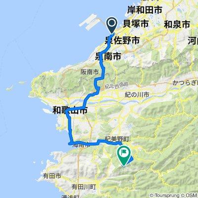 Kansai Tour - Wakayama (Day 1)