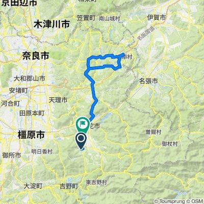【奈良県】グルメと湖畔とパワースポットをめぐる山添村~ツアー・オブ・奈良・まほろば2018レポート~《PR》_TONM2018山添・奈良基本コース