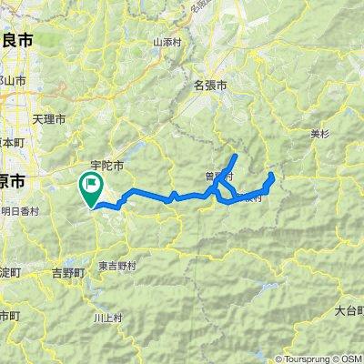 【奈良県】さまざまな高原の風景を楽しむ曽爾村・御杖村~ツアー・オブ・奈良・まほろば2018レポート~《PR》