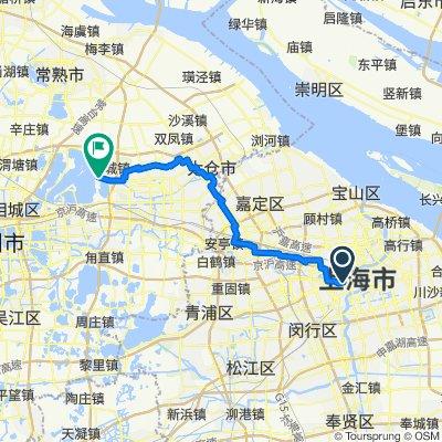 Shanghai to Yangcheng Lake