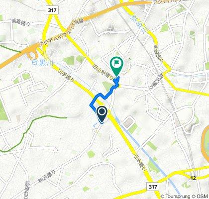 Home to Blu Jam Daikanyama