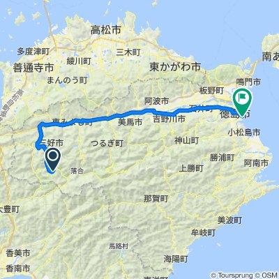 Iya Valley to Tokushima