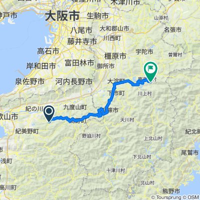 Shimotomobuchi to Omura