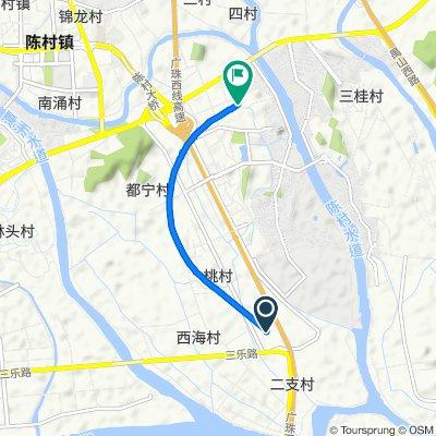 廣珠城際鐵路