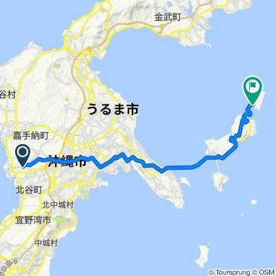 45, Shimoseido, Chatan-Cho, Nakagami-Gun to 405, Yonashiroikei, Uruma-Shi