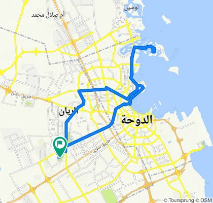 Moderate route in Ar Rayyān