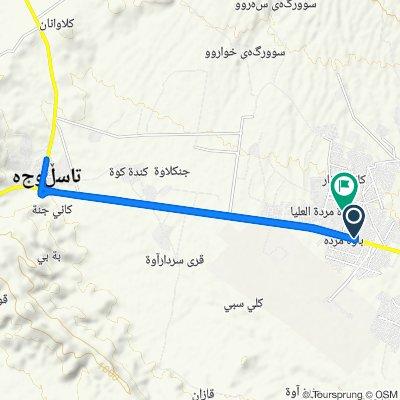 Road, Sulaymaniyah to Sulaymaniyah