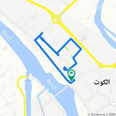 Restful route in Kut