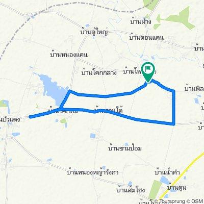 Easy ride in Pathum Rat