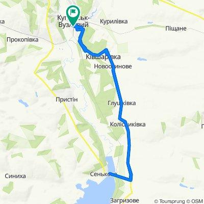 От Unnamed Road, Куп'янськ-Вузловий до Unnamed Road, Куп'янськ-Вузловий