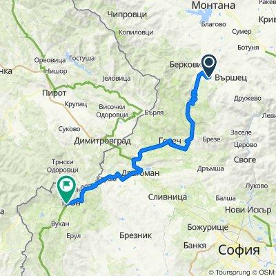 Ден 4. Обиколка на България 2020