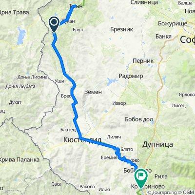 Ден 5. Обиколка на България 2020