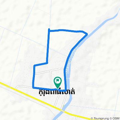 Road Number 103, Krong Pursat to Road Number 103, Krong Pursat