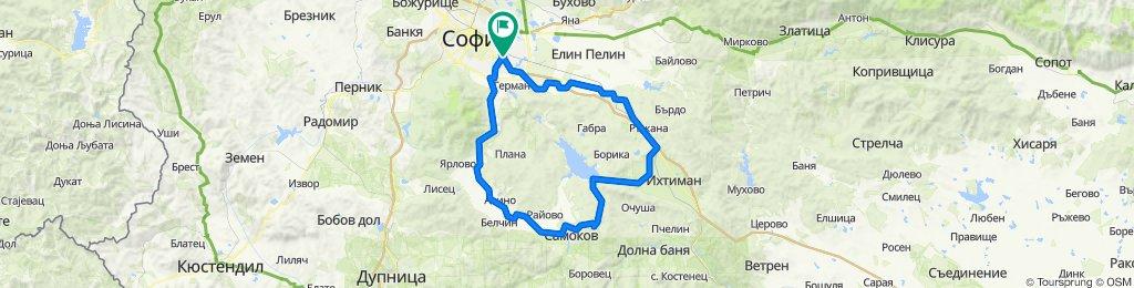София - Яреме - Самоков - Живково - Вакарел - София