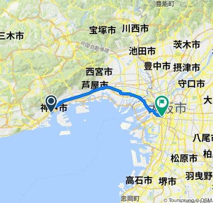 2, Kobe to 3-chōme 12, Osaka