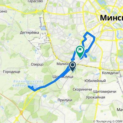 От Минский район до улица Наполеона Орды 45, Минск