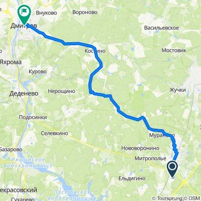 От Лесная улица 107, Зеленоградский до Кропоткинская улица 66, Дмитров