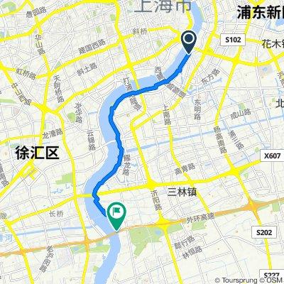 Shanghai Saturday ride Part 2