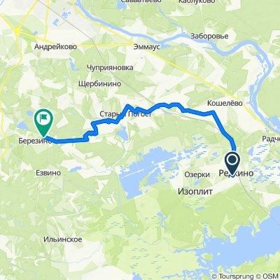 От Красноармейская улица 30, Редкино до Unnamed Road, Шокорово