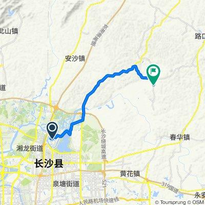 Guoyuan