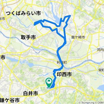 Fast ride in Shiroi-Shi