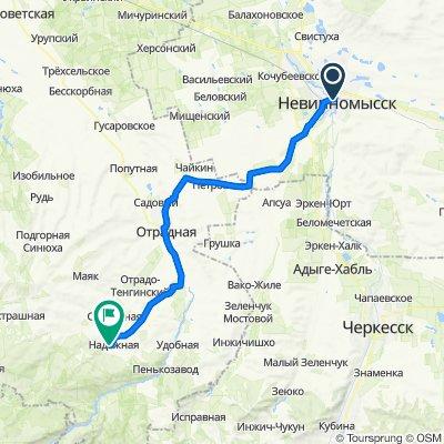 От Революционная улица 14А, Невинномысск до Unnamed Road, Надежная