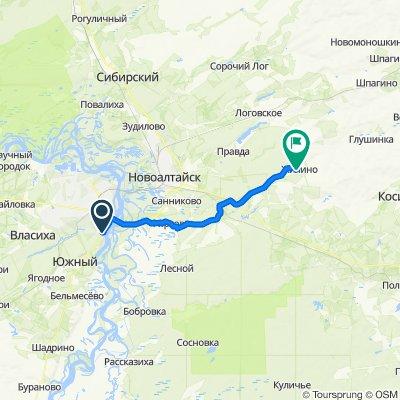 От улица Парковая 59, Барнаул до Unnamed Road
